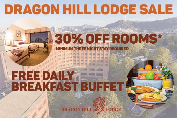 Dragon Hill Lodge Hotel Summer Sale.jpg