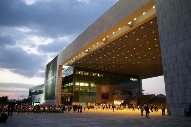National Museum Korea