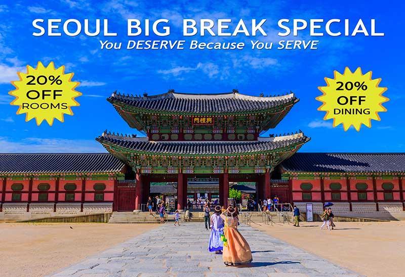 Seoul-Big-Break-Special-V2.jpg